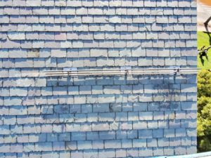 Slate Roofing Shingles at RISD